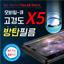 모바일 큐 (5매)