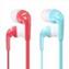 이어폰(통화가능)