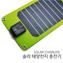 태양광보조배터리
