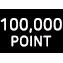 100,000 POINT