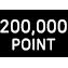 200,000 POINT