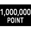 1,000,000 POINT